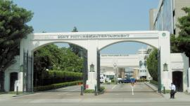 Sony Pictures headquarters