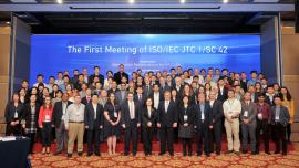 New IEC/ISO Committee for AI holds inaugural meeting
