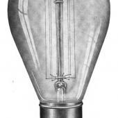 lighting technology kept on evolving