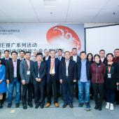 Financial institutions attendees at IECRE event in China