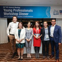 Young Professional Leaders elected in 2017 and 2018